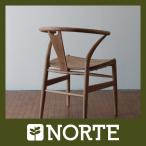 北欧家具 アームチェア 無垢材 コンパクトでスタイリッシュなデザインのアームチェア