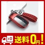 【yoshinari】 Mercedes Benz ベンツ キーレスゴー スマート キーケース キー ...