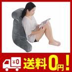 NEARPOW 背もたれ クッション 枕付き 低反発 レストクッション 座椅子 腰楽クッション ソファクッション 三段階調整 ベッド用 自宅用 ポケッ