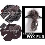 DFダークブラウンFOX こげ茶 毛皮 本毛皮 ファー リアルファー メンズ  メンズファッション フォックス  マフラー シルバーフォックス