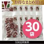 まとめ買い鹿肉カルパス・30袋