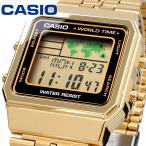 送料無料 腕時計 CASIO カシオ 海外モデル A500WGA-1 チープカシオ ワールドタイム デジタル ユニセックス