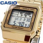 送料無料 腕時計 CASIO カシオ 海外モデル A500WGA-9 チープカシオ ワールドタイム デジタル ユニセックス