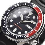 送料無料 新品 腕時計 SEIKO セイコー セイコー5 ネイビーボーイ 自動巻き ダイバー メンズ SKX009K