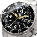 送料無料 新品 日本製 腕時計 SEIKO セイコー MADE IN JAPAN アトラス 自動巻き ダイバーズ メンズ SKZ211J1