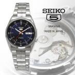 送料無料 腕時計 SEIKO セイコー SNK563J1 海外モデル MADE IN JAPAN セイコー5 自動巻き ビジネス カジュアル メンズ