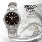 送料無料 腕時計 SEIKO セイコー SNK617K1 海外モデル セイコー5 自動巻き ビジネス カジュアル メンズ