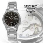 送料無料 腕時計 SEIKO セイコー SNK795K1 海外モデル セイコー5 自動巻き ビジネス カジュアル メンズ