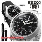 送料無料 腕時計 交換用ベルト付き SEIKO セイコー SNK809K1 海外モデル セイコー5 自動巻き ビジネス カジュアル メンズ SNK809K1