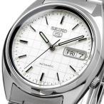 送料無料 新品 腕時計 SEIKO セイコー 海外モデル セイコー5 自動巻き ビジネス カジュアル メンズ SNXF05K