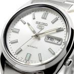送料無料 腕時計 SEIKO セイコー SNXS73K 海外モデル セイコー5 自動巻き ビジネス カジュアル メンズ