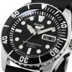 送料無料 腕時計 SEIKO セイコー 日本製 Made in Japan SNZF17J2 海外モデル セイコー5 ファイブスポーツ 自動巻き ビジネス カジュアル メンズ