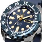 送料無料  新品 腕時計 SEIKO セイコー セイコー5 海外モデル 自動巻き ビジネス カジュアル メンズ SRP605K2
