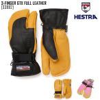 HESTRA ヘストラ 3-FINGER GTX FULL LEATHER 100Black スキーグローブ 33882