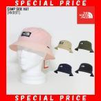 THE NORTH FACE ノースフェイス ハット CAMP SIDE HAT 帽子 NN01817 メンズ レディース