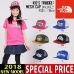 ノースフェイス キャップ キッズ NNJ01602 KID'S TRUCKER MESH CAP 帽子 THE NORTH FACE アウトドア