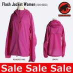 マムート MAMMUT ジャケット Flash Jacket Women 1010-19060 レディース