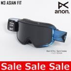 16-17 アノン ANON M3 MERRILL PRO / DARK SMOKE ゴーグル スノボ メンズ ジャパンフィット スノーボード