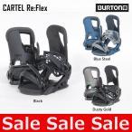 16-17 BURTON バートン カーテル CARTEL Re:Flex ビンディング メンズ