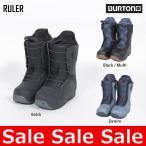 16-17 BURTON バートン RULER ブーツ メンズ
