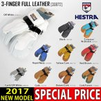 16-17 へストラ HESTRA グローブ 3-FINGER FULL LEATHER 手袋 30872