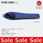 イスカ ISUKA  シュラフ BASIC PATROL SHORT 寝袋 スリーピングバッグ