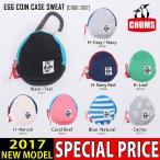 チャムス CHUMS エッグ コイン ケース スウェット EGG COIN CASE SWEAT アクセサリー 財布 CH60-2187