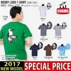 メール便なら送料無料 新作 CHUMS 半袖 Tシャツ CH01-1244