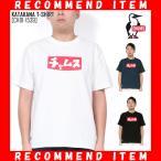メール便なら送料無料 新作 CHUMS 半袖 Tシャツ CH01-1258