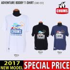 メール便なら送料無料 春夏新作 CHUMS チャムス 半袖 Tシャツ