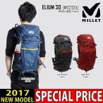 ミレー MILLET リュック ELIUM 30 バックパック MIS2015 メンズ