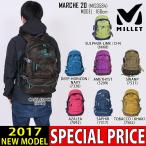 15%OFFセール ミレー MILLET リュック MARCHE 20 バックパック MIS0584 メンズ