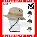 ミレー MILLET ハット POCKETABLE HAT 帽子 MIV01287 メンズ レディース