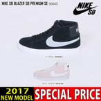 NIKE SB ナイキ SB BLAZER SB PREMIUM SE スニーカー 靴 631042 メンズ レディース