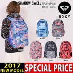 ロキシー ROXY リュック SHADOW SWELL バッグ ERJBP03400 レディース