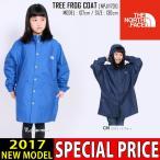 THE NORTH FACE ノースフェイス コート TREE FROG COAT レインウェア カッパ NPJ11701 キッズ 子供