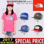 20%OFFセール THE NORTH FACE ノースフェイス キッズ 帽子 KIDS' TRUCKER MESH CAP キャップ NNJ01602 子供
