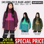 17-18 新作 BURTON バートン レディース ウェア ジャケット AK GORE-TEX 2L BLADE JACKET ゴアテックス スノボ スノーボードウェア スキー 100191