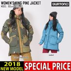 17-18 新作 BURTON バートン レディース ウェア ジャケット KING PINE JACKET スノボ スノーボードウェア スキーウェア 150161