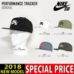 ナイキ エスビー NIKE SB キャップ 629243 PERFORMANCE TRACKER 帽子 メッシュキャップ メンズ レディース