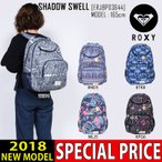 ROXY ロキシー リュック SHADOW SWELL バッグ ERJBP03644 通学 通勤 レディース