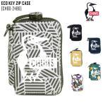 ショッピングチャムス チャムス キーケース CH60-2486 ECO KEY ZIP CASE CHUMS アウトドア