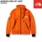THE NORTH FACE メンズ アンタークティカバーサロフトジャケット Antatica Versa Loft Jacket NA61930