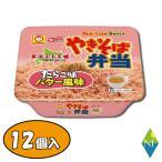 マルちゃん やきそば弁当 たらこ味バター風味 111g×12個 送料無料