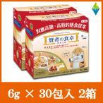 大塚製薬 賢者の食卓 ダブルサポート 6g×30包入 × 2箱