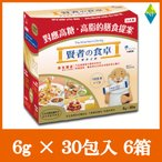 大塚製薬 賢者の食卓 ダブルサポート 6g×30包入 × 6箱