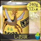 ベル食品 ラーメンスープ華味しお味240g ×1