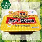 Yahoo!ノースフーズマルちゃん やきそば弁当 焼とうきび風焦がし醤油 118g×12個 新商品