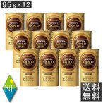 ネスカフェ バリスタ 詰め替え ゴールドブレンド エコ&システムパック105g×12個 レギュラーソリュブルコーヒー ネスレ日本 送料無料