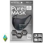 ピッタマスクの上位互換!?話題のジェネリック商品です。